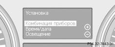 images/imgf93803c1af0b6eb7351f191471d5451b_1_ru_RU_JPG72.jpg